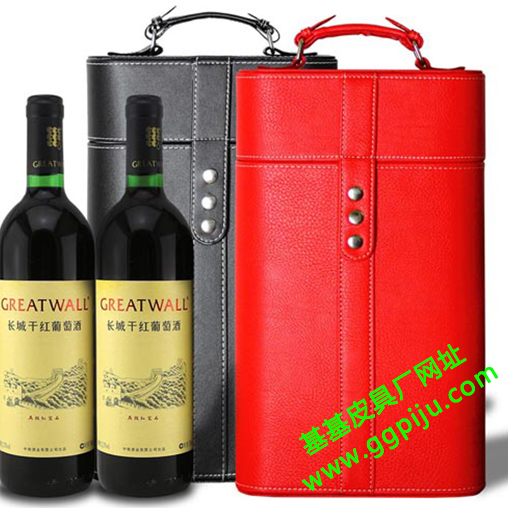 酒盒、礼品盒